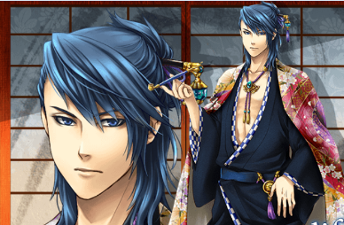[Soluzione] Shall we date? Ninja Assassin+ Aoi