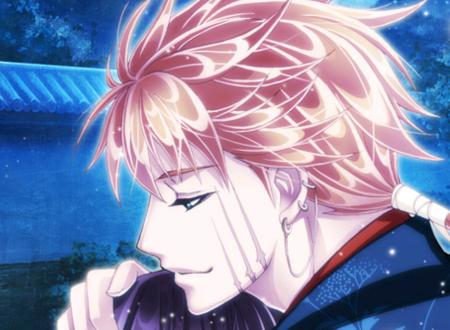 [Soluzione] Shall we date? Ninja Love Sasuke