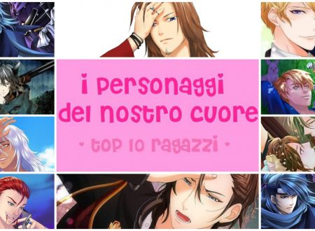 [Speciale San Valentino] TOP 10 Ragazzi Otome!